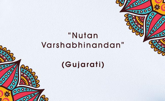 New Year wish in Gujarati
