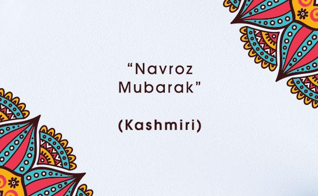 New Year wish in Kashmiri