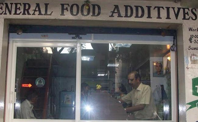 General Food Additives