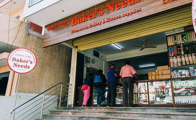 Baker's Needs