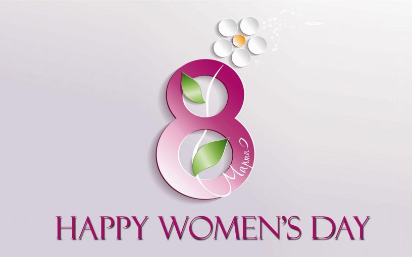 womens day speech in english