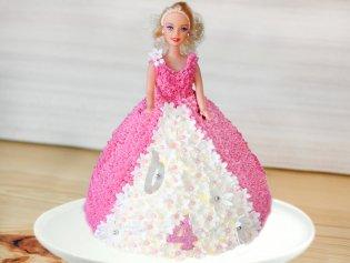Princess Cakes Princess Theme Birthday Cakes For Girls Buy Now